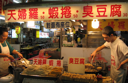 Shilin_Night_Market_9,_Dec_06